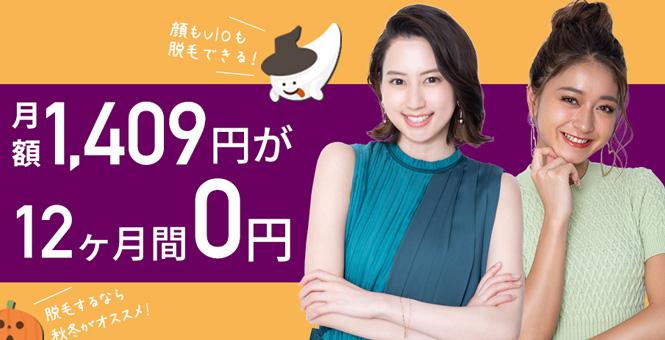 恋肌 コイハスキンクリニック新宿院